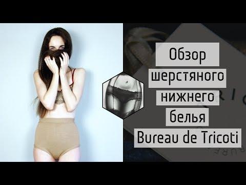 Азиатки Красивые голые девушки, эротические фото