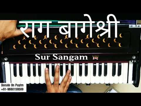 राग बागेश्री | Raag Bageshri on Harmonium | Kaun karat tori Binati Piharwa | Lesson thumbnail