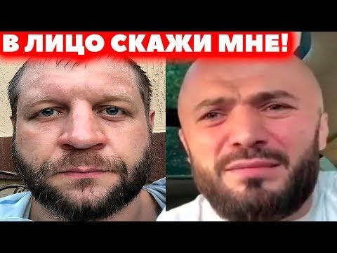 Емельяненко грубо высказался про Магу Исмаилова ! Брат Хабиба Нурмагомедова Умар проведет бой