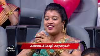 Neeya Naana   14th February 2021 - Promo 1