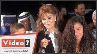 بالفيديو..بعد غياب..صفاء أبو السعود تغنى\