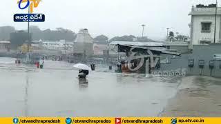 Cyclone Gaja | Heavy Rains in Tirumala