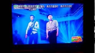 歌うま王決定戦 ベストデュオ賞?! どぶろっくの歌唱力がヤバイW Youtube...