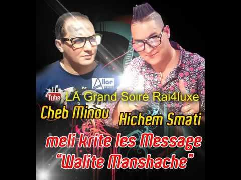 Download cheb minou 2016 et hichem smati min krit le message by souane anass