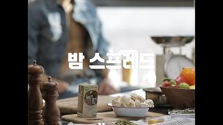 [복근밥] #012 밤스프레드 thumbnail