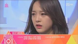 [ENG SUB] Kim Sejeong All Cut produce 101 Ep. 3