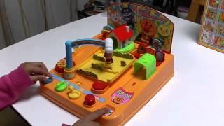 アンパンマン おもちゃアニメ  ワクワクアドベンチャーゲーム がすごくかわいい