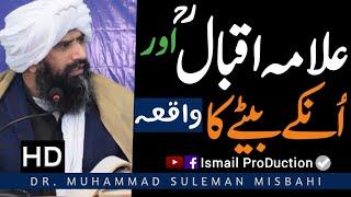 ALLAMA iqbal Aur Bety Ka Waqia - Urdu Story - Dr suleman Misbahi 2020