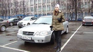 Подержанные автомобили. Вып. 157. Kia Magentis, 2004