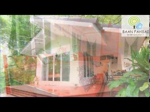 ที่พักสวนผึ้ง สัมมนา ที่เที่ยว ราชบุรี บ้านฟ้าใส รีสอร์ท Baanfahsai