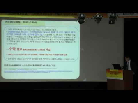 Korean Mathematical Society(2017 KMS Spring Meeting, Public Lecture, Lee Sang-Gu)