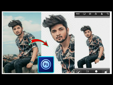 how-to-remove-background-in-ps-touch-#nsb-pictures,-how-to-remove-background-in-ps-touch-||-#part1