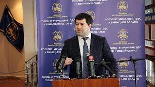 видео Платники Вінниччини отримали від фіскальної