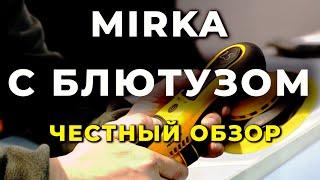Честный обзор Mirka шлиф машинка с БЛЮТУЗОМ розыгрыш мирки
