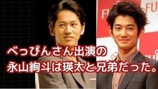 「べっぴんさん」で芳根京子演じるヒロイン・すみれの夫役を務めている...