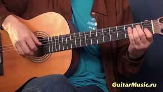 Поручик Голицын - как играть на гитаре - Перебор 1 (упрощенный вариант)