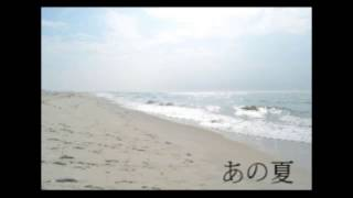 This is my new song :) Facebook →https://www.facebook.com/RyusukeOhshima.