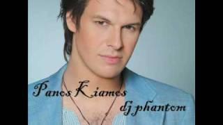Panos Kiamos   Apopse fora ta kala sou   Dj Phantom Fotis Remix