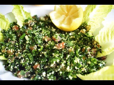 Mediterranean Tabouli Salad Recipe - Taboulah recipe