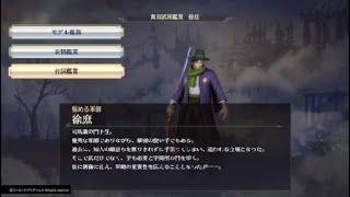 無双OROCHI3 https://store.playstation.com/#!/ja-jp/tid=CUSA12240_00.