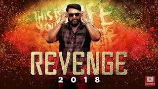 New Release South India  movie | New Release 2018 | New Hindi dubbed movie