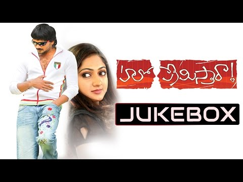 Hello Premisthara Telugu Movie Songs Jukebox || Sairam Shankar, Sheela
