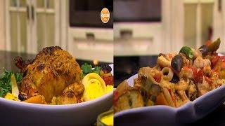 دجاج بالزبادي - كسكسي بالسي فود - طاجن بطاطا بالبشاميل    الشيف حلقة كاملة