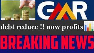 GMR Infra latest news | GMR infrastructure | GMR infra share price | GMR Infra stock news #GMRinfra