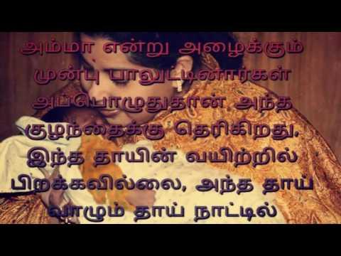 Jayalalitha song