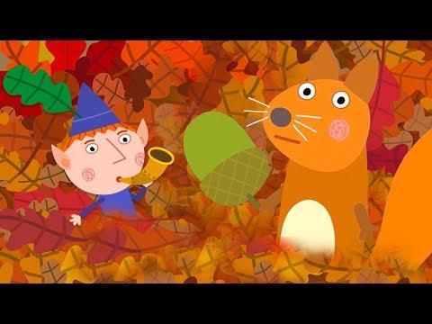 Ben y Holly - Ben y Holly  Día de Bellotas - Dibujos Animados