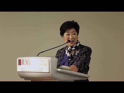 [Lecture] Pursuing Sustainability: Environmental and Financial Leadership in Tokyo by Yuriko Koike