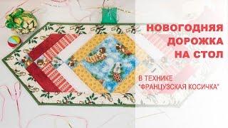 Подарки на Новый год 2017 своими руками: фото, видео инструкции