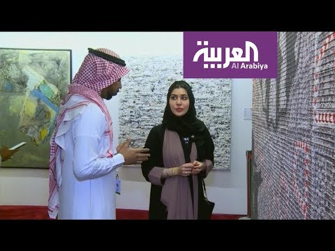 نشرة الرابعة |  أول مزاد خيري في السعودية بمشاركة دار كريستيز  - نشر قبل 3 ساعة