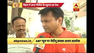 There has been no statement from Sharad ji's side, it is a rumour: Ajay Alok, JD(U) thumbnail
