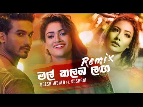 Mal Kalamba Langa (Remix) - Udesh Indula Ft Kushani (Zack N)   Sinhala Remix Songs   Sinhala DJ Song