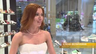 Невесты В ТРК