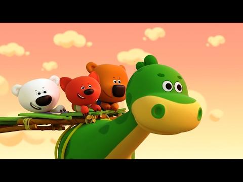 🐻 Ми-ми-мишки - Динозаврик 🐲 Новые мультики 2017 для детей