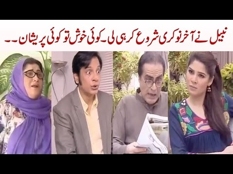 Bulbulay Ep 172 - ARY Digital Drama thumbnail