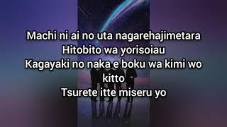 arashi wish karaoke