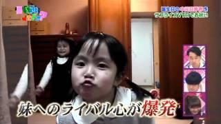 中元日芽香 中元すず香.