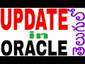 Update Records in oracle in telugu