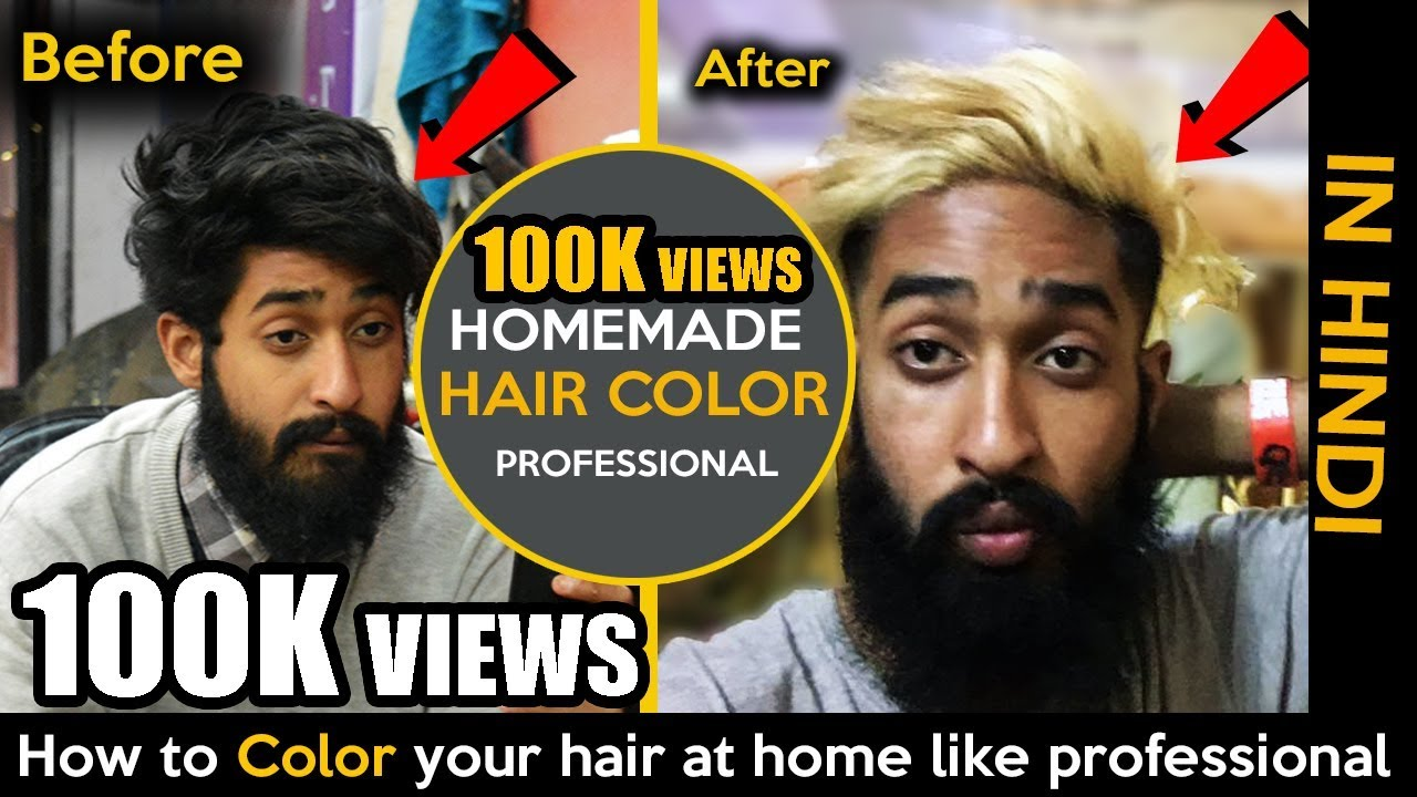 How to color and highlight hair at home like professional how to color and highlight hair at home like professional homemade hair dye pmusecretfo Images