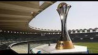 غنية موندياليتو المغرب Mondialito Morocco 2014.