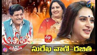 Alitho Saradaga | Surekha Vani \u0026 Rajitha | 10th May 2021 | Full Episode | ETV Telugu