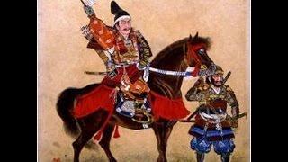 Япония в средние века. История 6 класс.