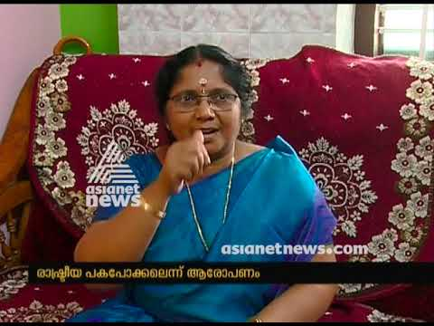 Panchayat secretary illegally suspended in Adat (Thrissur)