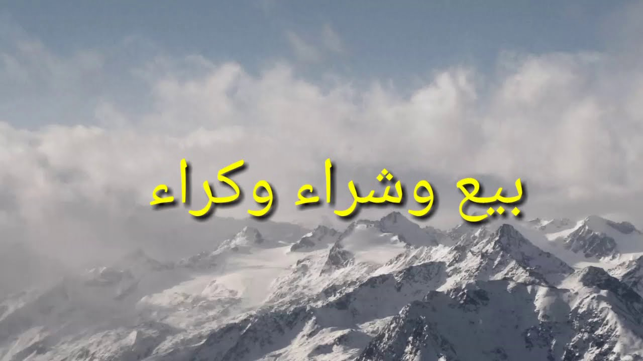 سيارات للبيع في الدار البيضاء و المغرب بثمن جد مناسب Youtube