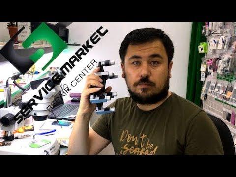 Ремонт мобильных телефонов в Симферополе | Sony Xperia Z Ultra не работает вибро