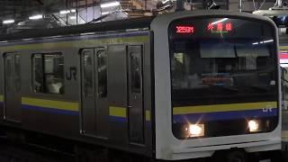 外房線209系C435編成 千葉駅発車
