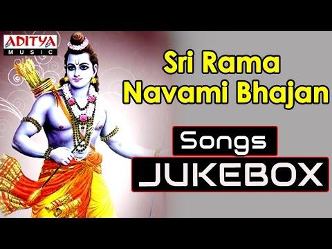 Sri Rama Navami Special Bhajans   Telugu Devotional Songs   S.P. Sailaja